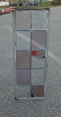 Vintage Stained Glass Window Panel #2