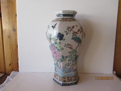 "Vintage Oriental Vase - Hand Painted - 15"" - New - Multi-Colored - Free Shipping"