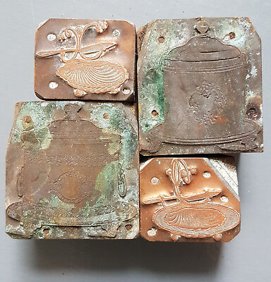 Lot of 4 vintage copper printing blocks depicting serving dishes+lidded jar (B34