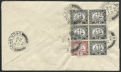 1946 Hong Kong Sc #J9 + J11 (x 5) on Commercial Postage Due Cover from India