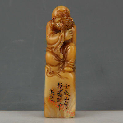 Chinese Exquisite Hand carved Buddha Carving Shoushan Stone statue seal