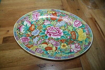 "Asian 24k Gold Leaf Pressed China 14"" Oval Platter"