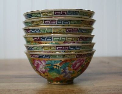 "Asian 24k Gold Leaf Pressed China Set of Six 4.25"" Rice Bowls"