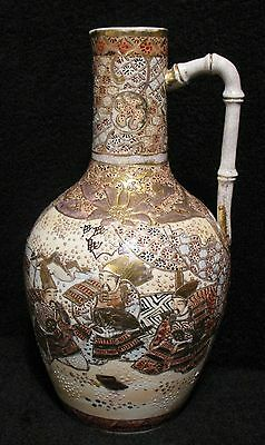 "Antique Japanese Satsuma 12"" Pitcher  C1870  - Museum Quality"