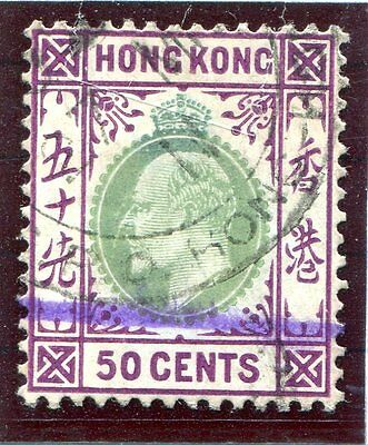 Hong Kong KEVII 50c Green and Magenta SG85