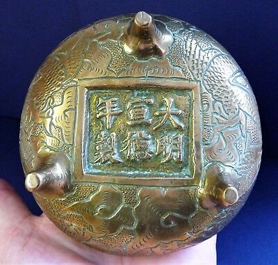 Vintage Chinese Bronze Censer Bowl Signed Xuande Mark Dragon Pearl Tripod Stand