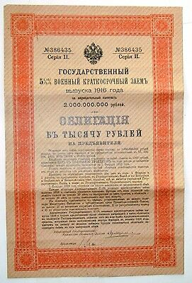 1916 Russian State Bond with English Translation