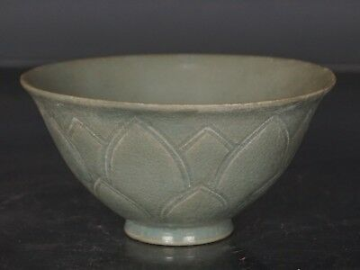 Chinese Exquisite Handmade porcelain bowl
