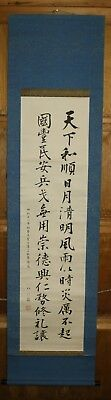 Vintage Antique Asian Calligraphy Scroll Wall Hanging