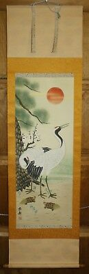 Gorgeous Asian Scroll Wall Hanging with Cranes, Flowers, branches & Sunset Moon!