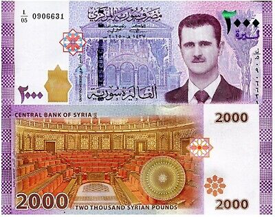 S Yria New 2000 Syrian Pounds Unc  P-117 2017