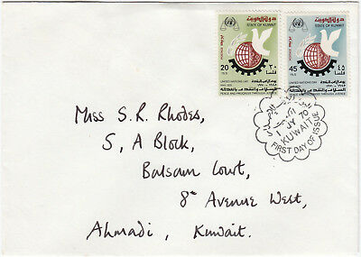 T2069 Kuwait internal FDI cover 1970, 45 and 20 Fils UN day stamps