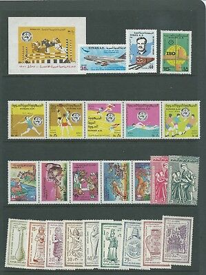 Syria Fresh Looking Lot Mid Period Issues  Mnh Mint Hinged Last Stamp Only