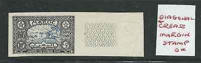 France Morocco 1949 Stamp Day Imperf Fresh Looking Mnh