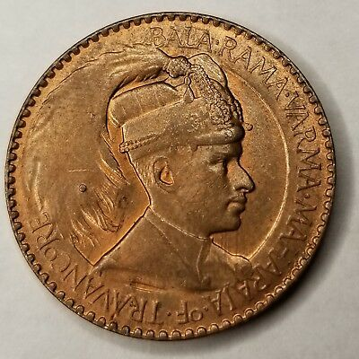 ND(1939-40) India Princely States Travancore 1 Chuckram World Coin - KM#60