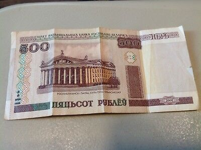 Belarus 500 Rubles, 2000 ,  -MONEY- BANK  NOTE