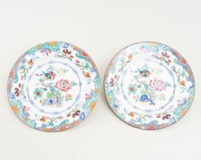 "Pair of 2 Antique English Chinoiserie Porcelain Plates Dieu et Mon Droit 10.5"" D"