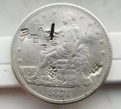 1874-S Seated Liberty Silver Trade Dollar with Chop Marks