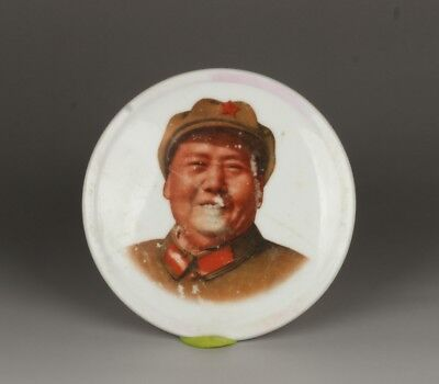 Chinese Exquisite Handmade Chairman Mao(MaoZedong)pattern Porcelain plate