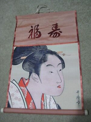 "JAPANESE Scroll Art Wall Hanging Woven SILK  Woman Lady 18"" Long"