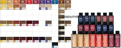 Paul Mitchell Pm Shines Professional Demi Permanent Hair Color Select
