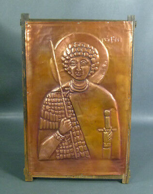 Old Russian Orthodox Christian Saint St George Copper Repousse Icon Wooden Frame