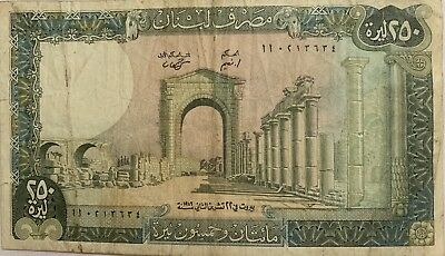 Bank Of Lebanon, 250 Lira, 1986, One Serial Number, Rare. Condition In Picture.
