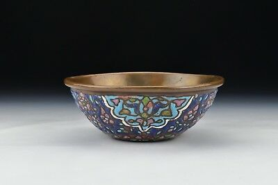 Early 19th Century Middle Eastern / Persian Copper & Enamel Bowl
