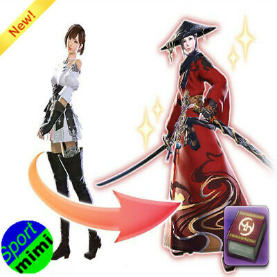 TALES OF ADVENTURE One Red Mage's Journey I & II / FFXIV Item Level