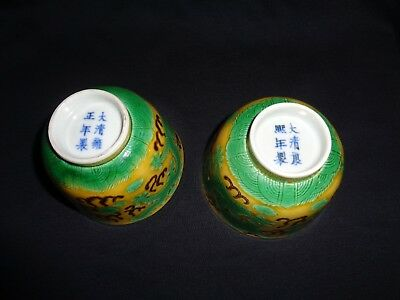 Pair of Antique Chinese 18th Century Porcelain tea cups marked