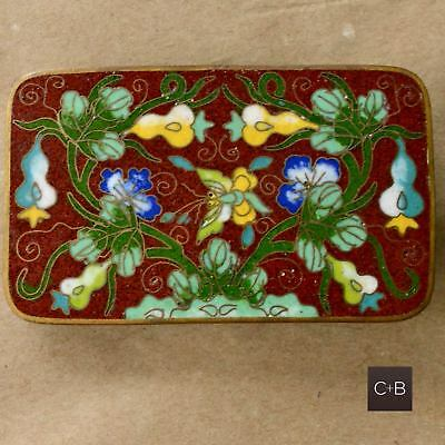 *Vintage Chinese Brass Cloisonné BUCKLE Butterfly and Plants