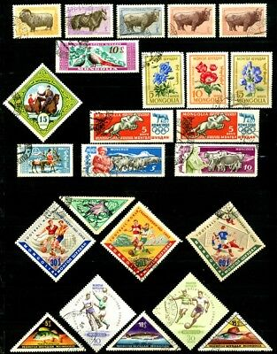 Mongolia stamps 1958-1966 CTO and used, Football 1962 1966