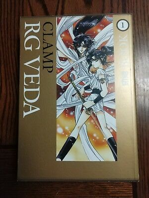 RG Veda Clamp Manga Omnibus 1 English Good Condition