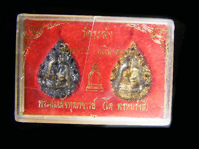 Genuine, 2 Amulets, LP TOH Wat Rakang Thai Buddha for Worship Good Luck Pendant