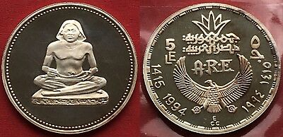 Egypt , 5 Pounds Ancient Seated Scribe 1994 (Cz.21 )  , Xxx Rare