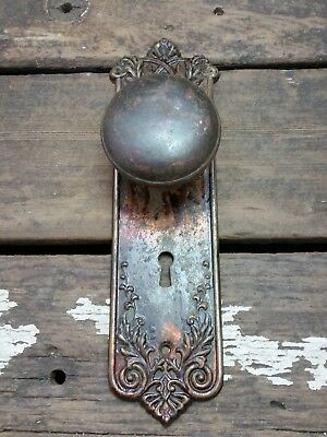 VTG Antique Old Door Knob & Metal FANCY Rustic Ornate Backplate Cover *