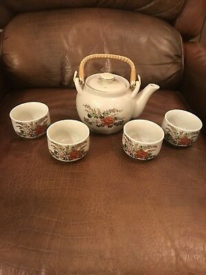 Vintage OMC Japan Tea Pot Cup Otagiri Teapot Floral Cups Japanese Made Set of 4