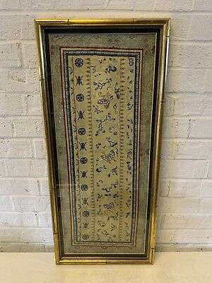 Antique Chinese Likely Qing Silk Embroidered Textile Butterfly & Character Dec.