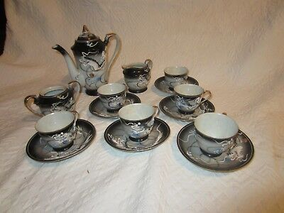 Dragonware Raised Moriage Tea Set, Lustre, Japan