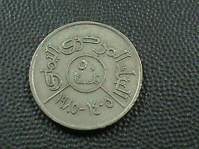 YEMEN    50  Fils    1985    ( 1405 )   ,    $ 2.99  maximum  shipping  in  USA