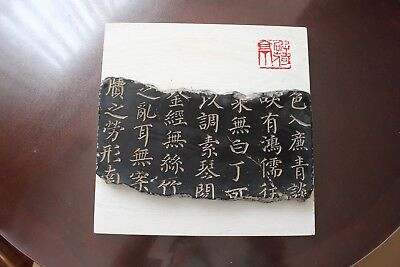 Antique Chinese piece of stone tablet as a wall hanging art, heavy