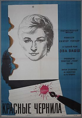RED INK Russian '61 Viktor Gertler's Voros tinta, art of burned portrait!