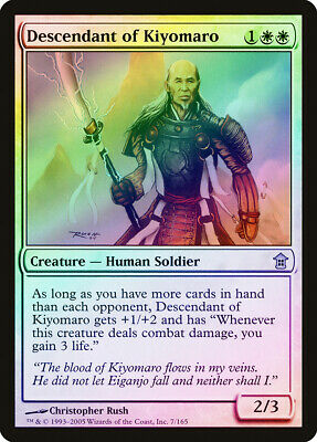 First to Stand Saviors of Kamigawa MtG Magic White Rare 1 x1 Card 1x Kiyomaro