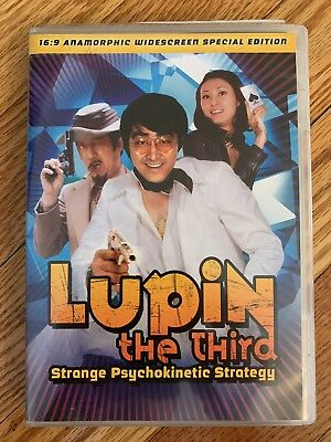 Lupin The Third: Strange Psychokinetic Strategy (Live Action Movie!)