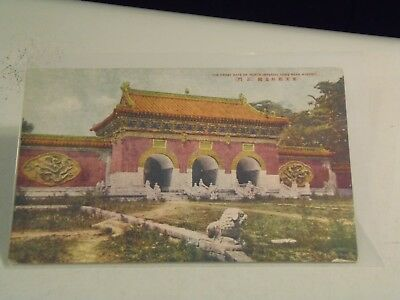 The Front Gate of North Imperial Tomb near Mukden, China Postcard