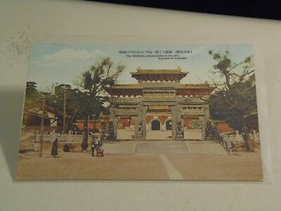 The imperial Mausoleum of Pei-ling, Suburb of Mukden, China Postcard