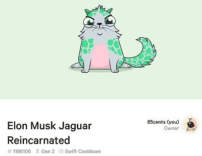 Celebrity CryptoKitties Gen 2 Elon Musk Jaguar # 1186106 Swift Virgin