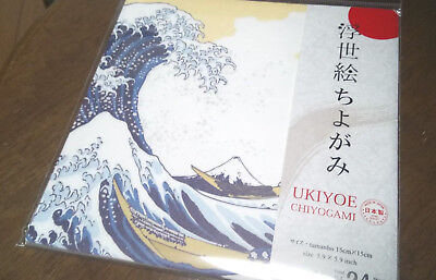 Origami, Chiyogami , Neu : Ukiyoe :6 Muster x 4:, made in Japan