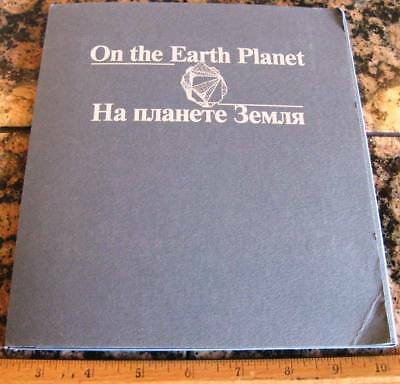 RUSSIAN MINERAL PHOTO PORTFOLIO ON THE EARTH PLANET by Egorova 2001 Mineralogy