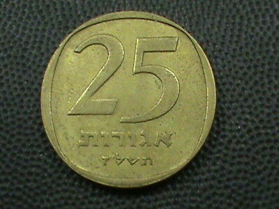 ISRAEL   25 Agorot   1974  -  5734  ,   $ 2.99  maximum  shipping  in  USA